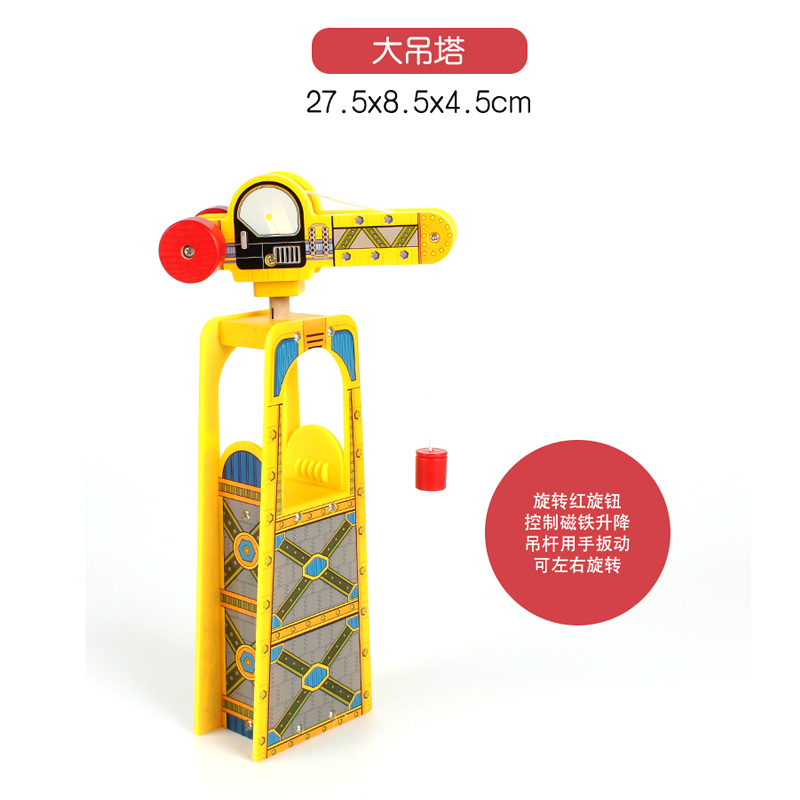 Generous P160 Free Shipping Scene Crane Plastic Track Compatible Fit Brio Train Wooden Educational Boy / Children Toy