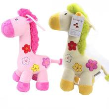 Giraffe Music Box Bell Toy Pull Rattle & Mobile Baby Bed Hanging Paragraph Baby Plush Toys Best Toy Gifts