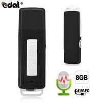 EDAL Mini 8GB USB długopis z funkcją nagrywania Flash dysk cyfrowy audio dyktafon 70 godzin przenośny Mini nagrywanie dyktafon