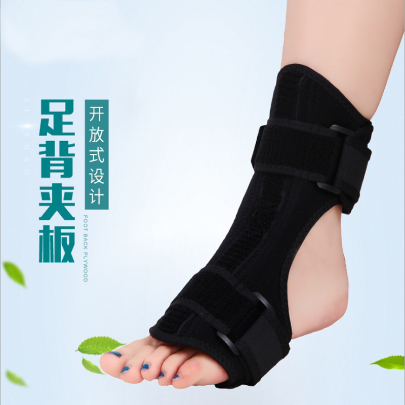 blessfun new Fasciitis Tendonitis Night Splint Pain Relief Medical Ajustable Foot Drop Ankle Support Brace Achilles Plantar