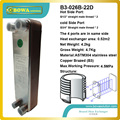 22 plates heat exchanger for R410A heat pump air source water heater with 4connection ports in same side, 4.5MPa woking pressure