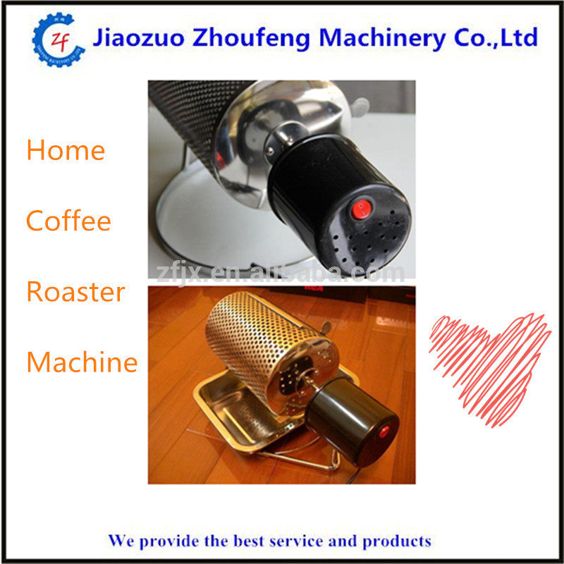 Home use coffee bean roaster machine stainless steel coffee beans roasting machine peanuts nuts 110V 220V