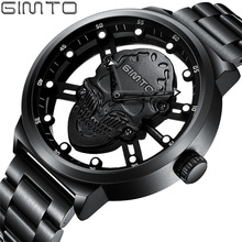 GIMTO Top Brand Luxury Skull Men Watch Creative Skeleton Quartz Watch Men Wristwatch Steel Casual Male Clock Relogio Masculino men s watch top brand pagani design vintage punk 3d skull watch men clock male luxury military aviator quartz relogio masculino