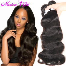 indian virgin hair 4 bundles body wave hair human hair bundles 7a unprocessed raw virgin indian hair weave wavy indian body wave(China (Mainland))