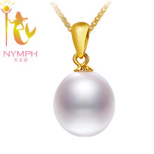 NYMPH 18K Gold Peandant Pearl Jewelry Necklaces & Pendant For Lovers Brand Party Pearl Pendants Send s925 Silver Chain [DZ1005](China)