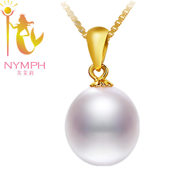 NYMPH 18K Gold Peandant Pearl Jewelry Necklaces & Pendant For Lovers Brand Party Pearl Pendants Send s925 Silver Chain [DZ1005]