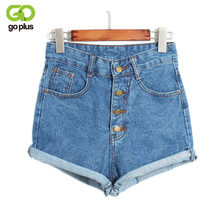 GOPLUS 2017 Short Jeans Fashion Brand Summer Style Women Shorts Loose Cotton Casual female Slim High Waist Denim Shorts C1082