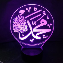 NEW Customize Allah Table Lamp 3D Light Acrylic Colorful Islamic Muhammad USB LED Desk for Believers