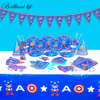 129pcs Disney Captain America Theme Baby Shower Paper Cup Plate Blowout Cap Event Party Boy Birthday Party Gift Bag Tablecloth