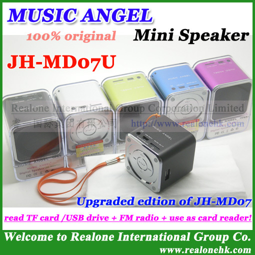 MUSIC ANGEL jh/md07u USB