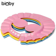 Adjustable Baby Bath Accessorises Shampoo Cap Kids Soft Show