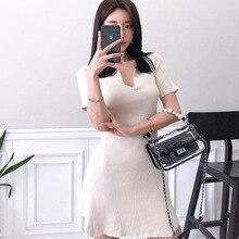 Short Sleeve Good Elastic Sheath Knitted Sweater Dress Women Asymmetrical Mini Robe Solid Casual Elegant