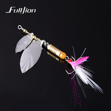 Fishing Lures Spinner Baits Metal Spoons Artificial Lures Bass  Hard Baits Fish Smell Red Soft Lure 1pcs