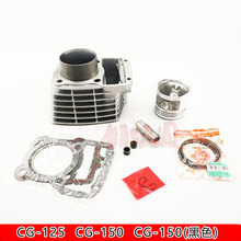 Motorcycle Cylinder Kit 56.5mm 62mm Pin diameter 15mm For Honda CG125 CG 125 CARGO TODAY TITAN ML TU FAN CG125BR 125cc motorcycle front brake clutch cable rope wire line for honda wh125 10 cg125 wh 125 cg 125 125cc spare parts