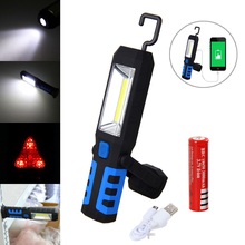 Portable USB Rechargeable Lantern 3W COB LED Work Light Magnetic Flashlight Torch Hanging Lamp Camping Hunting