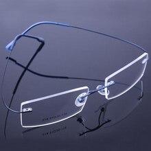 Rimless Titanium Eyeglasses Frames Women Men Flexible Optical Frame Prescription