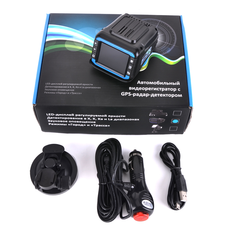 Car-DVRS-Camera-Radar-Detection-Car-GPS-Navigation-Auto-Detector-Car-DVR-Camera-Recorder (4)