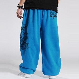 Image 2 - Novo 2020 Moda Mens Corredores Impressos Casuais Masculinos Hip Hop Baggy Sweatpants Jogger Calças ao Ar livre Calças Homens Pantalon Homme B83