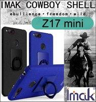 Imak Cowboy Sand Frosted Case Cover For ZTE Nubia Z17 Mini Matte Anti Fingerprint Shell Finger
