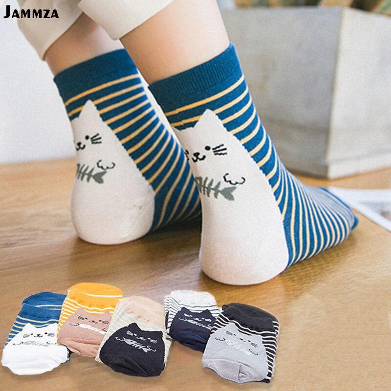 New Fashion Creative Women Winter Autumn Novelty   Socks   Animal Cat Footprints Funny   Socks   Striped Warm Cotton Lovely Fish   Socks