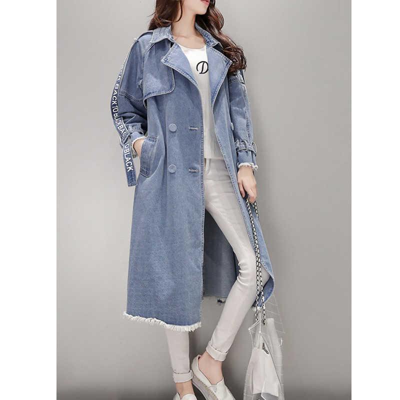 Cintura Denim Blusão Trench Coat primavera das mulheres Moda Outwear Luva Cheia Impressa Feminino Casaco Denim Longo Solto Tamanho Grande