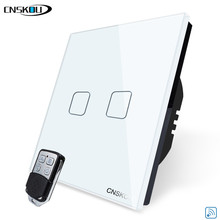CNSKOU 2 Gang 1 Way Wireless RF Light Switch 433mhz Remote Control