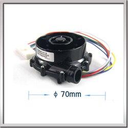 WS7040-12-X200 70 * 40mm12V wysokie obroty mikro bezszczotkowy wentylator DC doskonała wydajność 12V mały dmuchawa zasilana prądem stałym z 17m 3/h 5Kpa ciśnienia