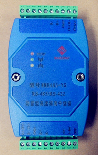 MWE485-YG RS422/RS485 Lightning Protection High Speed Isolated Repeater Signal Amplifier