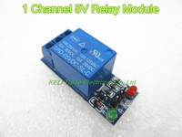 1pcs/lot 1 Channel Isolated 5V Relay Module Coupling PIC AVR DSP ARM