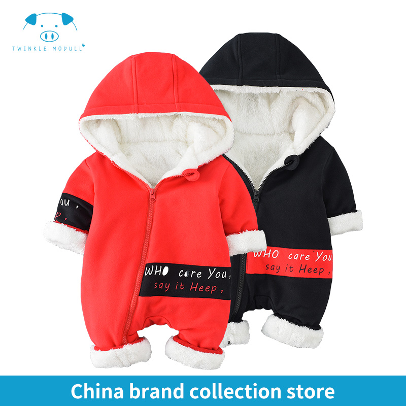winter rompers newborn boy girl clothes set baby fashion infant baby brand products clothing bebe newborn romper MD170D001 2pcs set baby boy clothes set newborn baby cotton long sleeve star and letter rompers set infant girl one piece and pants set