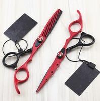 New Professional 6 0 Inch Hairdressing Scissors Cutting Thinning Scissor Shears Forbici Barber Hair Scissors Set