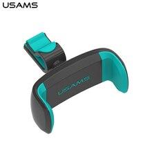 USAMS Car Holder for iPhone Samsung 360 Degree Rotatable Air Vent Mount Phone Holder for Car Mobile Phone Holder