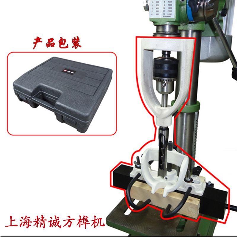 Locator Set of Bench Drill for Mortising Chisels with 4 Bits in Plastic CaseLocator Set of Bench Drill for Mortising Chisels with 4 Bits in Plastic Case