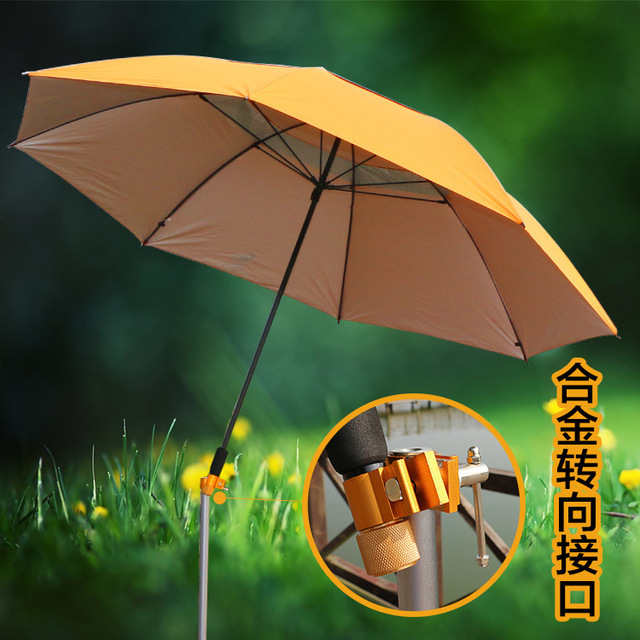 Outdoors Ultralight Camping Carbon Fiber Bones Parasols Fishing Umbrella 2-2.4 Meters Rain-proof Sunscreen Fold Platform Awning