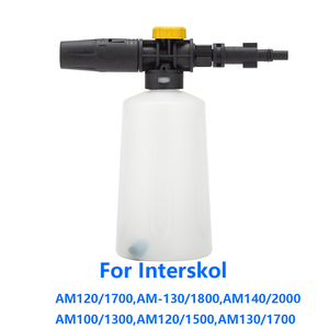 Image 4 - Hochdruck Seife Schäumer/Schnee foam lance Düse/auto waschen reinigung shampoo sprayer für Interskol AM100, AM120, AM130