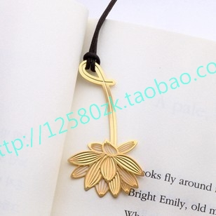 Personalized Lotus Empty Thread Metal Bookmark