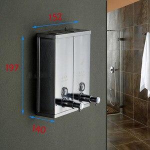 Image 5 - DONYUMMYJO New Chrome Finished Wall Mounted Soap Sanitizer Bathroom Washroom Shower Shampoo Dispenser