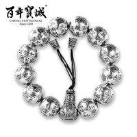 Cheng Centennial оригинальный Сутра сердца ручной Строки Серебряный браслет древние 925 серебряные ювелирные изделия Будда бисер