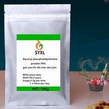 Sıcak satış alfa-gpc gliseril fosfatidilkolin tozu gan sizin lin zhi xian dan jian99 % yüksek saflıkta ücretsiz teslimat