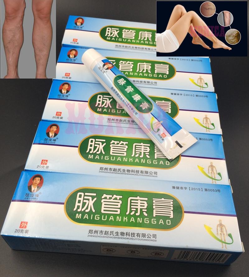 5Pack Varicose Veins Leg Acid Bilges Itching Earthworm Lumps Vasculitis Vascular inflammation Massage & Relaxation 9