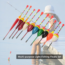 10pcs Multi-purpose Fishing Floats Set Sea Light Floater Buoyant Bite Strike Indicator Foam Float Fishing Equipment Pesca
