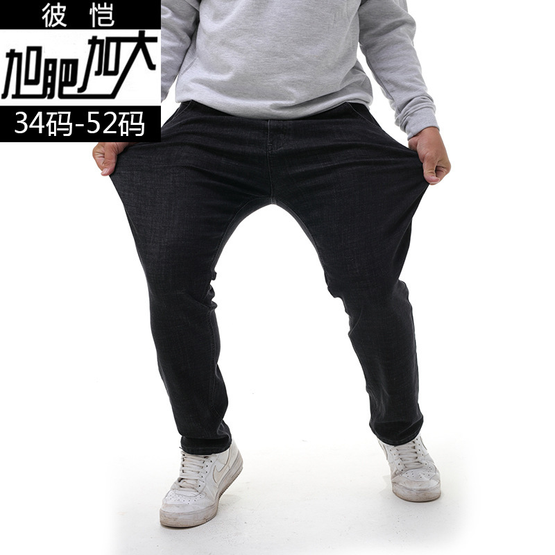 Fertilizer Staggering Bob The Fat Increase Enlarge Code Autumn And Fund High Elastic Trend The Fat Youth Degree Waist Trousers