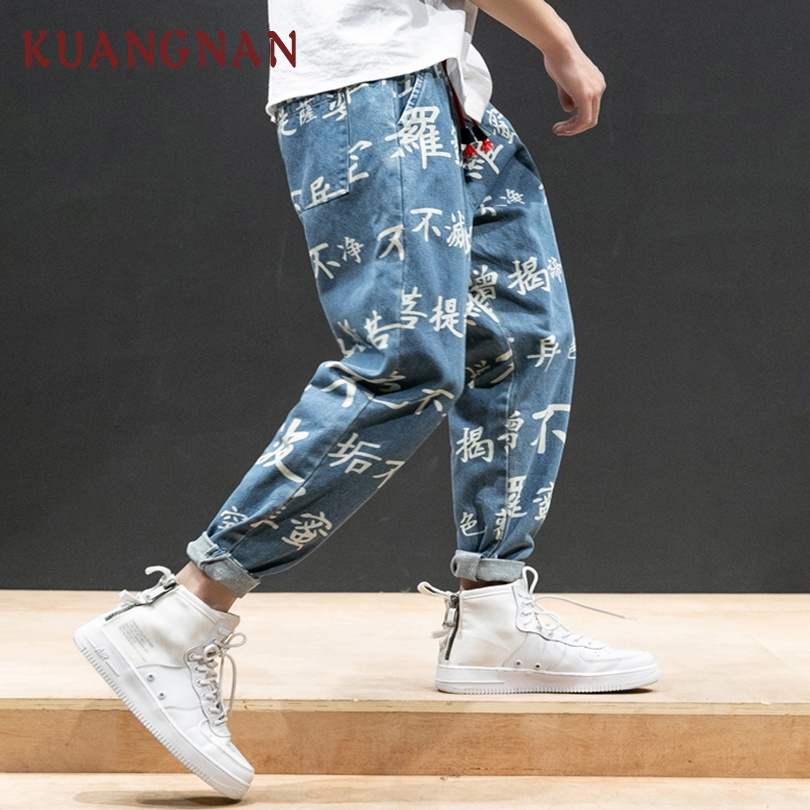 Chinese Character Print Denim Pants  1