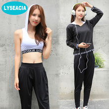 LYSEACIA Letter Sports Bra with Hood 3 IN 1 Yoga Sport Suit Long Sleeve Sweatshirt Loose Fitness Pants Women's Tracksuit Clothes