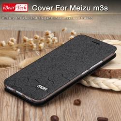 meizu m3s case leather silicone meizu m3s mini coque flip ultra thin 5.0 inch meizu m3 phone cases pink black gold luxury matte