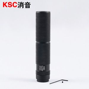 Image 1 - Adjustable Silencer Muffler for M4 & Glock General refittings Front Tube Back Part Grip toy gun accessories for Outdoor hunting