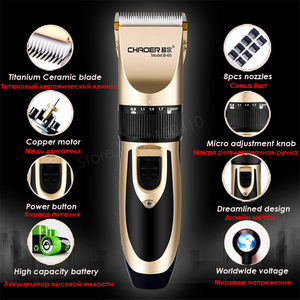 Image 4 - Professional Electric Hair Clipper Rechargeable Hair Trimmer for Men Beard Trim Hair Cutting Machine with 8pcs Shaving Nozzles