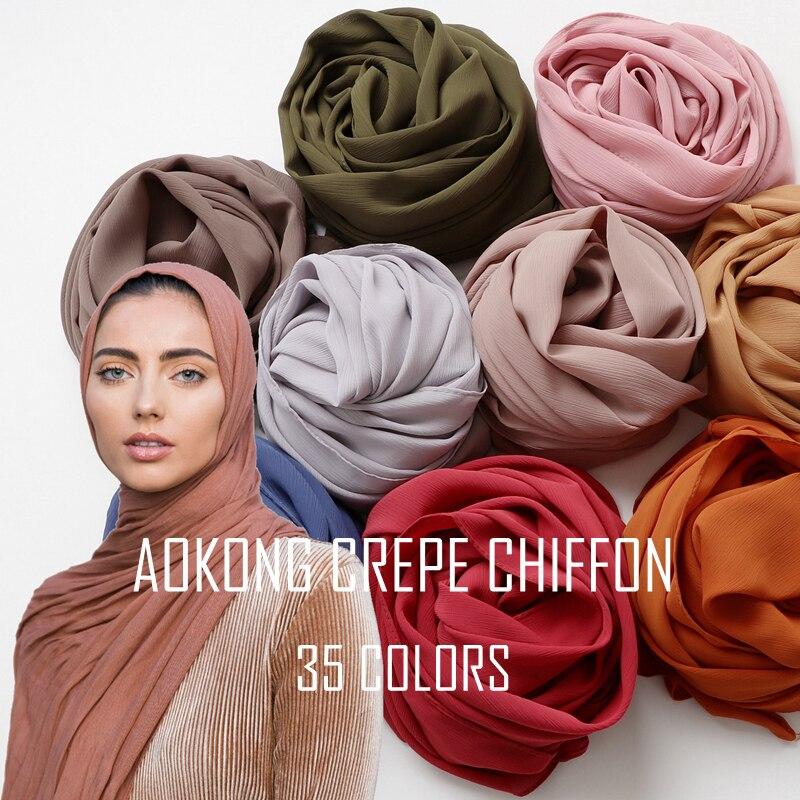 10pcs/lot Women Solid Plain Crepe Chiffon Hijab Scarf Wraps Soft Long Islam Shawls Muslim Crinkle Chiffon Scarves Hijabs