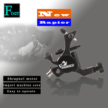 O.G Rapier Rotary Tattoo Pen Steel Dragonfly Machine Direct Drive Motor for 11000rpm Electric Cosmetic