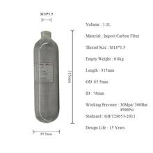 AC3011 Acecare HPA/Paintball/PCP/Carbone Firber Cylindre/Réservoir 1.1L 4500PSI 300bar pour Airsoft Silencieux avec pompe PCP Remplissage HOP